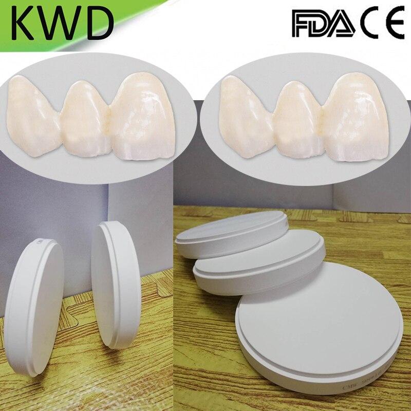 1 قطعة OD98mm * 10 14 مللي متر A3 Preshaded كتلة الطحن CADCAM زركونيا أقراص الأسنان مختبر زركونيا القرص-في تبييض الأسنان من الجمال والصحة على  مجموعة 1