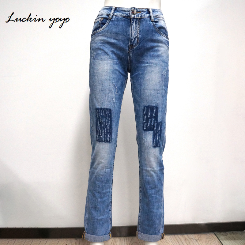 Luckin yoyo High Waist Ripped   Jeans   for Women Blue and White Denim Trousers for All season Boyfriends Harem pants