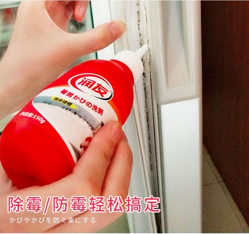 HTB174mdXPnuK1RkSmFPq6AuzFXaS - Mold Remover Tile Cleaner Wall Mold Mildew Gel Bathroom Washing