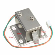 Lowest Price Small 27x29x18mm 12VDC Cabinet Door Drawer Electric Lock Assembly Solenoid Lock Durable in Use(China)
