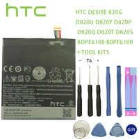 Htc оригинальный B0PF6100 Батарея для htc Desire 820 820G Две сим-карты D820U D820F D820P D820Q D820T D820S D820W D826T 826W + Инструменты