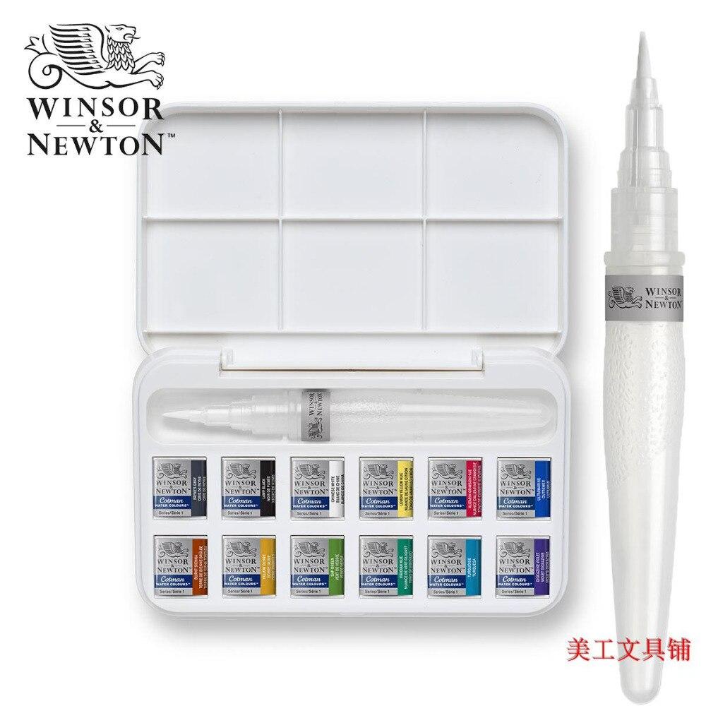 WINSOR & NEWTON acquerello solido vernice 12 colori con un pennello rifornimenti di arteWINSOR & NEWTON acquerello solido vernice 12 colori con un pennello rifornimenti di arte