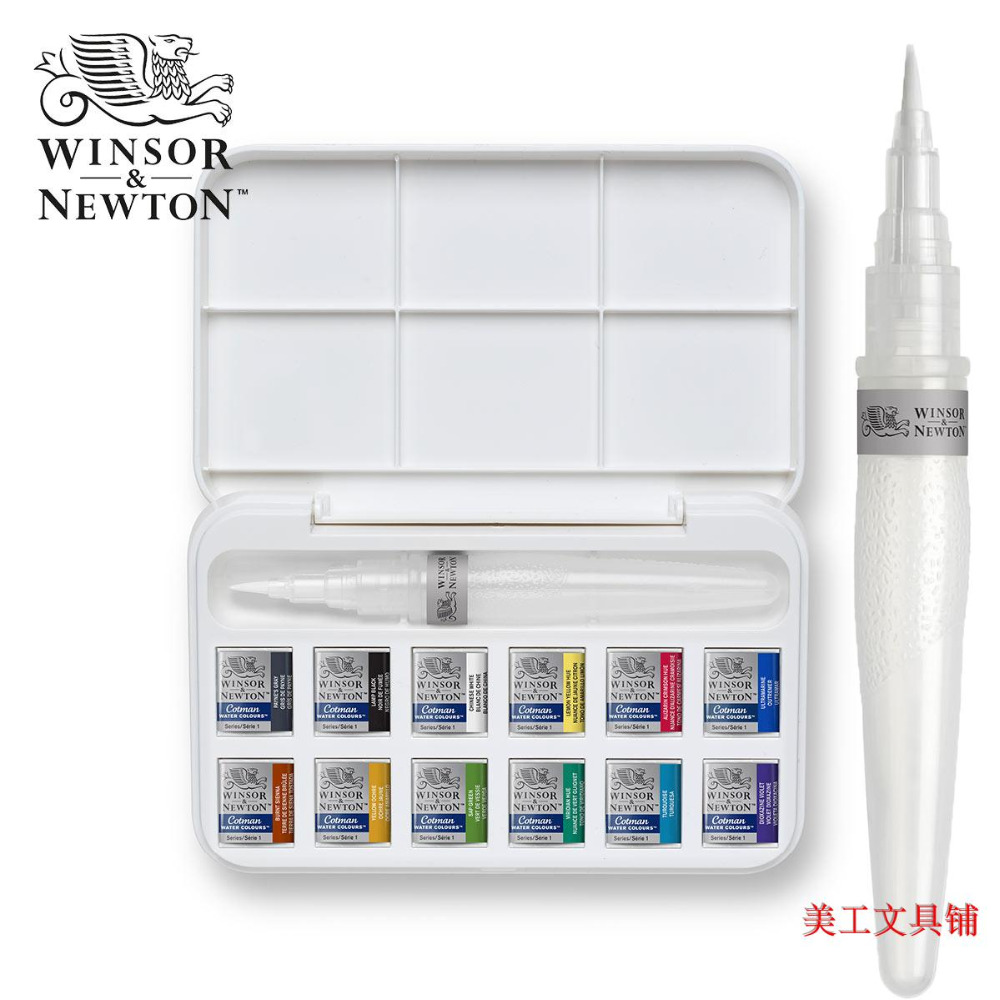 WINSOR&NEWTON Solid Watercolor Paint 12 Colors  With A Paint Brush Art Supplies
