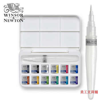 WINSOR&NEWTON solid watercolor paint 12 colors  with a paint brush art supplies - DISCOUNT ITEM  34% OFF All Category