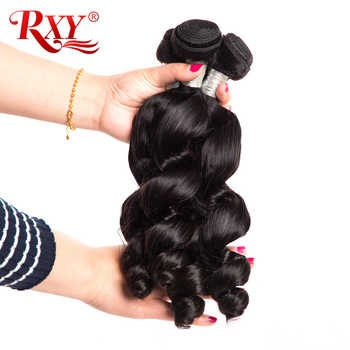 Loose Wave Bundles Brazilian Hair Weave Bundles 8-28 inches 100% Remy Human Hair Extension 1/3/4 Bundles Deal Fast Free Shipping