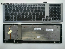 цена на BE Belgium  Keyboard For ASUS G75 G75VW G75VX  With Frame With Backlit keyboard  BE Layout