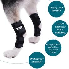 2 шт./лот, 4 размера, коленный бандаж для собак, ремни для собак, защита суставов, защита для собак, хирургическая травма, фиксированная
