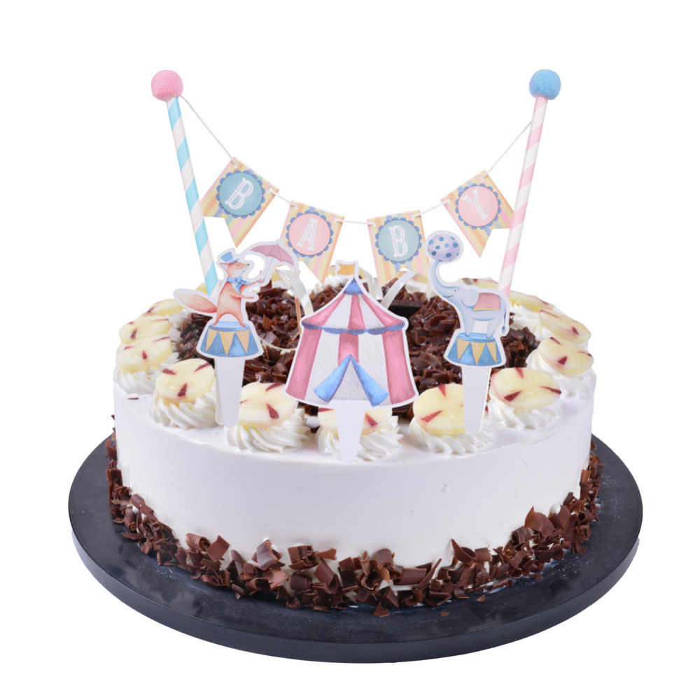 Magnificent First Birthday Circus Theme Happy Birthday Cake Topper Kid Personalised Birthday Cards Akebfashionlily Jamesorg