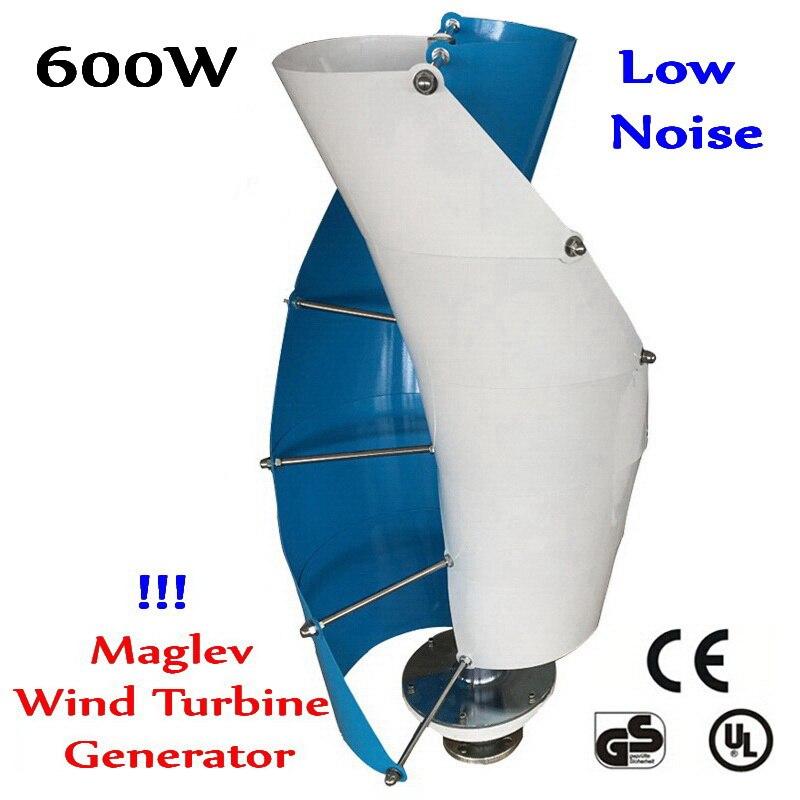 Générateur de vent maglev 600w 12/24v éolienne à axe vertical 600W 12 v/24 v générateur d'éolienne à lévitation magnétique