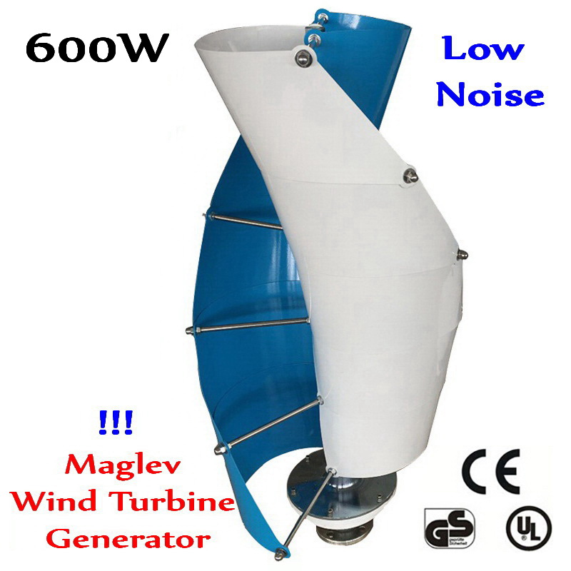 maglev wind generator 600w 12/24v vertical axis turbine 600W 12v/24v Magnetic-levitation Wind Turbine Generator