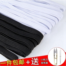 2018 Rushed New Wide Elastic Band Free Shipping Clothes, Pants, Elastic Belts, Domestic Wide And Thin Rope, Rubber Band Rope.