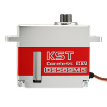 KST DS589MG 9.2KG Swashplate Micro Digital Servo For Goblin 500 / 500 Sport RC Helicopter Car Airplane Accessories Spare Parts
