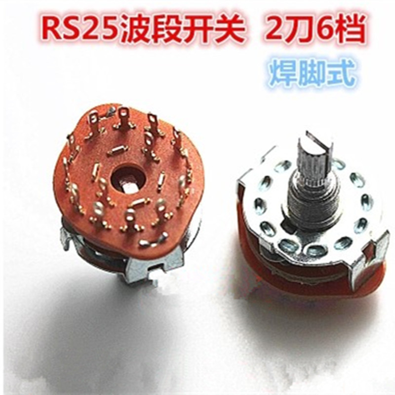 RS25 Shaft Panel Mount 1P11T 2P4T 2P5T 2P6T 3P3T 3P4T 4P3T Rotary Switch Selector Band uxcell kcx2 6 10mm mounting hole dia 2p6t 2 pole 5 way two decks 14pin band channael rotary switch selector