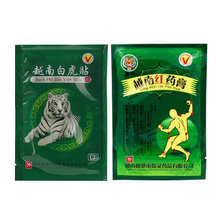 8Pcs Vietnam Balm Plaster+8Pcs Pain Relieving Massage Patch Red Tiger Shoulder Back Leg Knee Herbal A052
