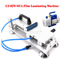 Universal OCA manual lamination machine polarizing film protective film laminating machine for Sumsang HTC iphone