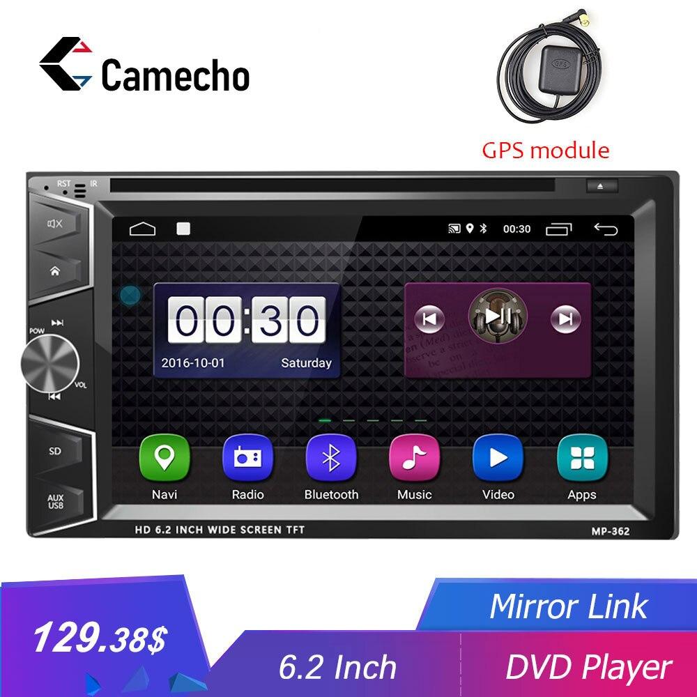 Camecho Android Car Multimedia player 2 Din 7 HD Car DVD GPS Radio Bluetooth Autoradio Mirror
