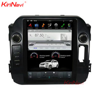 KiriNavi Vertical Screen Tesla Style 12.1 Inch Android 7.1 Car GPS Navigation DVD Player For Kia Sportage Car Radio 2010 2015