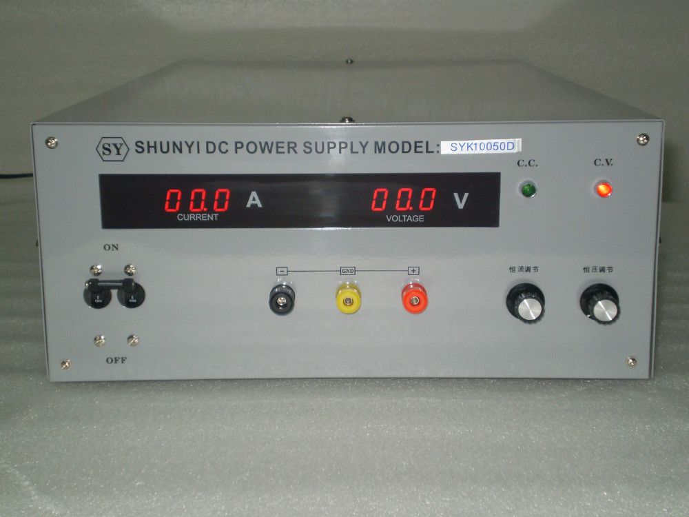 SYK50010D DC  power supply output of 0-500V,0-10A adjustable Experimental power supply of high precision DC voltage regulator dc power supply uni trend utp3704 i ii iii lines 0 32v dc power supply