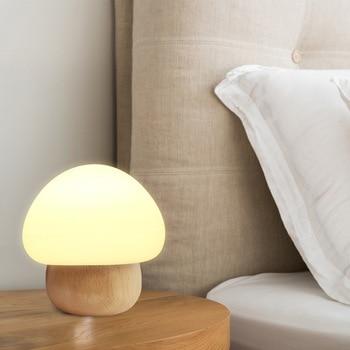 Wooden Mushroom Lamp