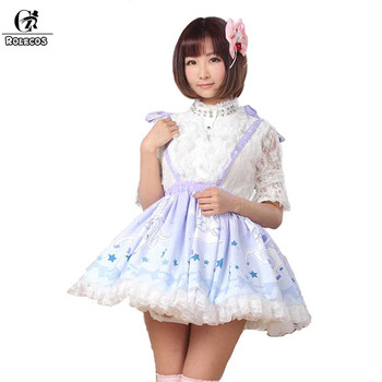 ROLECOS Sweet Lolita Strap Skirts For Girls Cute Running Horse Printing Short Skirt Women High Waist Suspenders Skirt Female 1