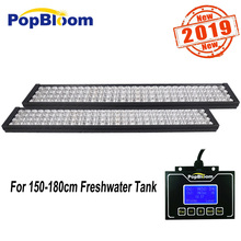 "72"" 180cm 6ft Full Spectrum Dimmable Aquarium LED Lighting For Freshwater Fish Planted Tank With  Control FI7BP2"