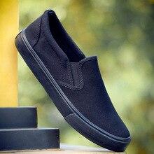 Лоферы мужские холщовые, простые, Нескользящие, удобные, плоская Вулканизированная подошва, повседневная обувь, однотонные, черные, белые, 2019