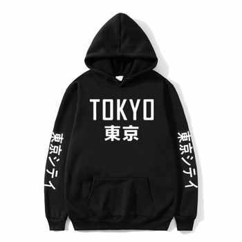 2019 New Fashion Brand Men's Hoodies Harajuku Hoodies Tokyo City Printing Pullover Sweatshirt Hip Hop Streetwear 3XL Plus Size - DISCOUNT ITEM  40% OFF All Category