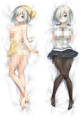 Kantai Collection Sexy Hamakaze Dakimakura Hugging Body Pillow Case Covers 59