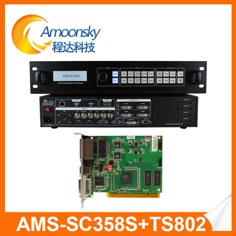 AMS-SC358S led video wall splicer 4k resolution seamless switcher hdmi video processor with 1 pc ts802d sending card wavelets processor