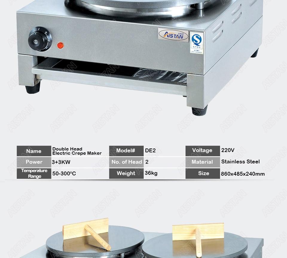 DE1/DE2 electric crepe maker cooker griddle machine for snack maker equipment 11