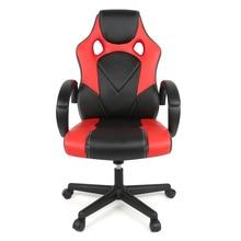 Высокое качество, Регулируемый поворотный домашний офисный стул, эргономичный, с высокой спинкой, из искусственной кожи, игровой стул, кресло HWC