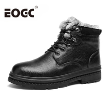 Size 38-48 Men snow boots Genuine Leather Boots High Quality Shoes Warmest Winter Ankle