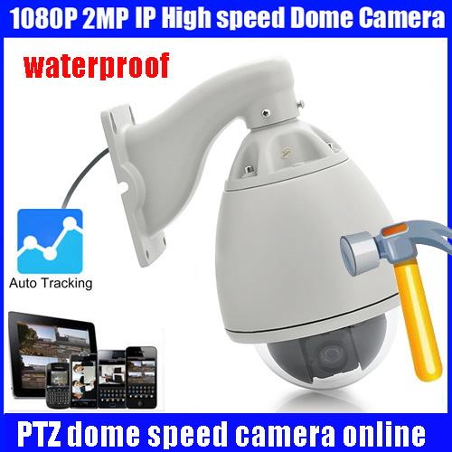 7 waterproof  middle speed PTZ IP dome camera 150m IR night vision 20X optical zoom  IP66 4MP PTZ IP dome  camera with wiper 7 ptz middle high speed dome camera 1080p full hd 33x zoom ir 120m infrared night vision 4 in 1 hd ahd tvi cvi signal output