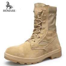 HOMASS New 2018 Military high top Flock boots for men Combat boots Infantry tactical askeri army boots army shoes Safety Shoes