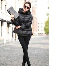 new short down coat stylish hooded womens winter jackets lar