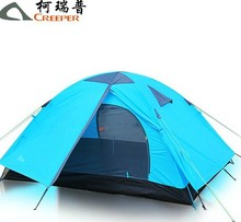 Outdoor double anti rain camping tents Aluminium alloy rod folded couple tent wholesale