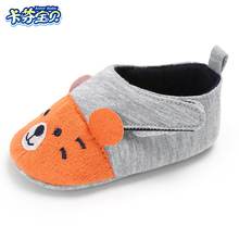 Cute Baby Girls First Walkers Crib Shoes Soft Sole Comfortable Baby Boys Toddler Cartoon Cotton Shoes 3 Size