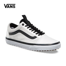 2018 Vans Old Skool Classic Non-slip shoes Unisex White Sneakers Men s Low-top  Leisure Athletic Shoes Women s Skateboarding Shoe 5505fc191