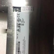 8BVI0110HWD0. 000-диск с драйверами 1 шт