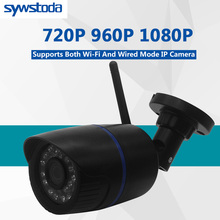 CamHi IP กล้อง WiFi 1080P 960P 720P ONVIF ไร้สายแบบมีสาย P2P กล้องวงจรปิด Bullet กล้องกลางแจ้ง MiscroSD การ์ดสล็อตสูงสุด 128G