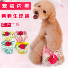 Pet clothes The new dog physiological pants Pet physiological pants Pet menstrual pants Pet pants – 4 color