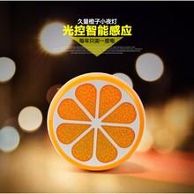New Lovely Orange Design Sleep Light for Baby Boys and Girls Automatic Energy Saving Nightlight Light