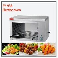 FY-938 cibo elettrica forno di pollo girarrosto del desktop Commerciale elettrico salamander grill Grill Elettrico