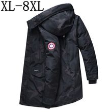 Qtemaimeng Men Winter Jacket with Hooded Casual Big Size 3XL Black Down Cotton Long