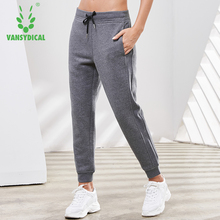 Vansydical Gym Sweatpants Womens Cotton Sports Running Pants Breathable Autumn Winter Fitness Workout Jogging Trousers