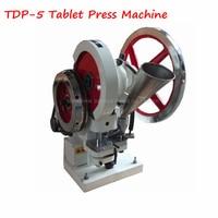 110V/ 220V Mini Single Punch Tablet Press Machine 50KN Pressure Press Harder Pill Maker With English Instruction TDP 5