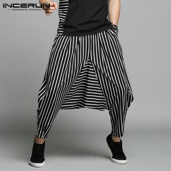 balloon pants for mens online printed harem pants khaki harem pants mens harem shorts balloon pants for womens petite harem pants Harem Pants