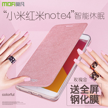 6 colors original mofi brand fashion girl flip cover for xiaomi Redmi note 4 note4 PU + soft TPU back leather case free shipping