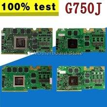 محمول الفيديو G750JS VGA