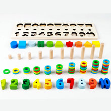Three in one Digital shape pairing wood Montgomery teaching aid, toys for children Early Head Start Training Classic wooden